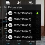 Интерфейс камеры SGS5 (6)