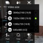 Интерфейс камеры SGS5 (7)